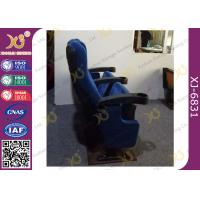 China Project Cinema Stand Customized Movie Theatre Seats With Folding Armrest wholesale