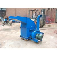 China Electric Hammer Mill Grinder Crusher For Soybean Stalk 500 Kg / h Capacity wholesale