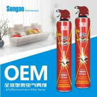 China All effective insect killer spray on sale