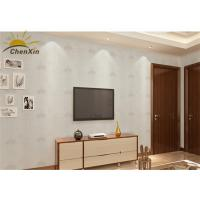 China Custom Height Fabric Wall Covering Machine Weaving TV Backdrops In Living Room wholesale