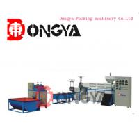 Quality 80 - 150kg / H Waste Plastic Recycling Machine / Equipment Environmental Protection for sale