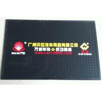 China Customized PVC Door Mat Rectangular Washable Door Mats Low Cadmium wholesale