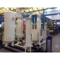 China Chemcial High Purity Oxygen Generator Low Consumption For Coal Mine Production wholesale