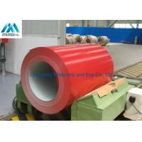 China Aluminum Mirror Pre Painted Steel Coil Cold Rolled Coil ASTM JIS GB AISI wholesale