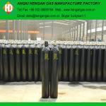China 99.999% purity nitrogen gas wholesale