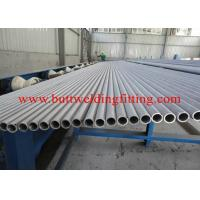 China Round Thin Wall Copper Nickel Tube CUNI pipe C70600, C71500 2015 70/30 wholesale