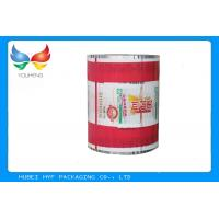 China Flexible Heat Seal Printed Plastic Film Laminated Rolls For Automatic Packaging wholesale
