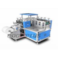 China High Speed Disposable and reusable non-woven shoes cover making machine wholesale