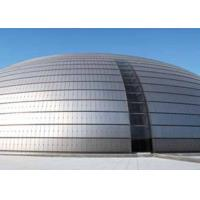 China 3mm / 4mm Curved Alterable Aluminum Facade Panels With Primer / Varnish Coating wholesale