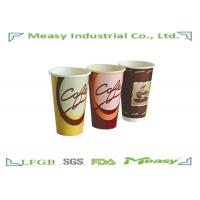 Quality 80mm 10oz Paper Coffee Cup With Clients Brand Printed Food Grade Ink for sale