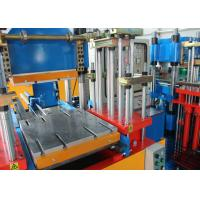 Buy cheap 200 T Double Heating Plate Vulcanizing Machine for Silicone Baby Spoon Making from wholesalers
