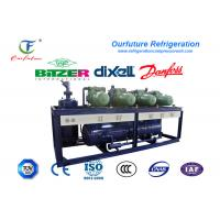 China R404a Bitzer Brand Screw Type Parallel Compressor Racks For Chemical Cold Room wholesale