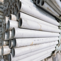 China 11mm 13mm 15mm Sa 249 Tp 316l Stainless Steel Tube wholesale