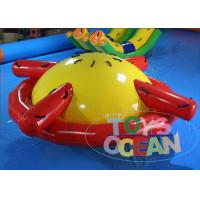 China Inflatable Floating Water Parks Toys Adult Inflatable Water Saturn For Rental wholesale