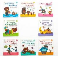 Buy cheap Cheap Price Custom Coloring Child Story Book Print Service from wholesalers