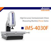 Buy cheap Lab Vision Measuring Machine With Programmable Surface , Hysterisis Error 2um from wholesalers