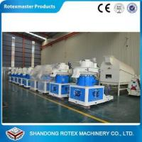 Quality Vertical ring die wood pellet press machine 1-1.5T/Hour YGKJ560 with Automatic for sale