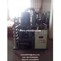 Buy cheap High Vacuum Dielectric Oil Filtering Unit   Transformer Oil Purifying System ZYD from wholesalers
