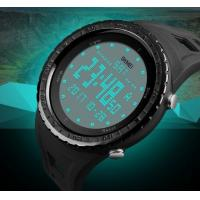 China Skmei Multifunction Outdoor Sport Series New Concept Get your Way Men Sport Wrist Watches 1246 wholesale