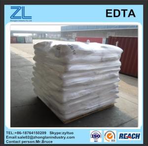 China ethylenediaminetetraacetic acid wholesale