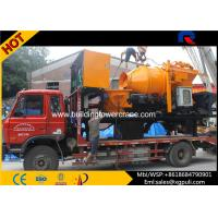 Quality Truck Mounted Concrete Mixer Pump Truck Max Pumping Output 40m3/h for sale