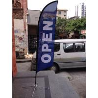 China Custom Feather Advertising Flags , Outdoor Open Feather Flags For Businesses wholesale