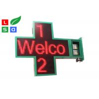 China Wi - Fi Control LED Scrolling Sign P25 Double Sided LED Pharmacy Cross Signs wholesale