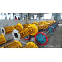 China Prestressed Concrete Spun Pile Reinforce Casted Steel Moulds Technical parameter of pole steel mould wholesale