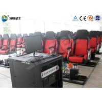 5D Movie Theater 5D Cinema System With 5D Movie / Speaker 2 Years Warranty
