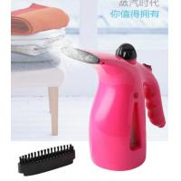 China RZ-608 Handheld Garment Steamer for Clothing and facial on sale