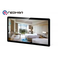 35MM Thick 3G Digital Signage 350nits 32 Inch With Metal Tempered Glass