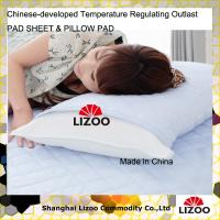 China cooling  bed pad and pillow pad with PCM phase change material coating fabric wholesale