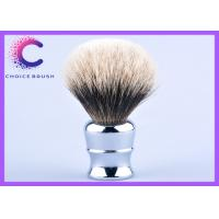 China Deluxe chrome metal handle two band shaving brush 241*65mm knots wholesale