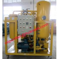 Buy cheap EX Gas Steam Turbine Oil Filter Machine, Newly Vacuum Separator for used turbine oil, coalescence separation technology from wholesalers
