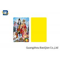 China Indian pattern Custom Lenticular Cards Personalised 3D Printed Products wholesale