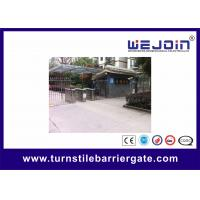 China Adjustable Speed Lane Automatic Flap Barrier Gate Entry Turnstiles wholesale