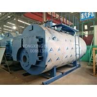 China Quick Heating Low Cost 5.6MW Fast Delivery Gas (oil) Fired Hot Water cheap boilers wholesale