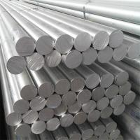 China High Strength 7075 T651 Aluminium Alloy Round Bar Wear Resistance For Aviation wholesale