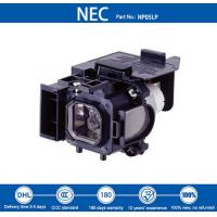 China NP05LP Projector Lamp for NEC Projector wholesale