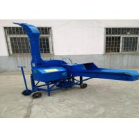 Quality TYZc - 5 Animal Fodder Feed Straw Shredder Machine For Feeding Sheep Cattle for sale