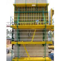 Buy cheap Auto-Climbing Formwork from wholesalers
