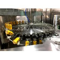 Buy cheap High Efficiency Juice Bottle Rinsing Filling Capping And Packing Machine 9.18kw from wholesalers