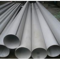 China 304 304L 316 316L Stainless Steel Welded Pipe , 1.6mm - 5.0mm Seamless Boiler Tubes wholesale