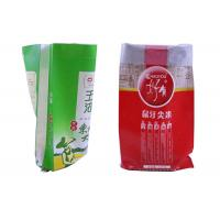 China Waterproof 25kg Pp Woven Rice Bag / Pp Plastic Bag 40gsm - 170gsm Weight wholesale