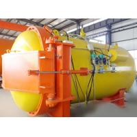 China Automatic hot presser vulcanization tank autoclave with PLC system and cylindric and single drum structure wholesale