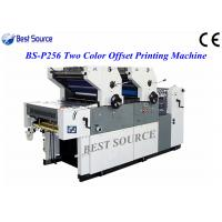 Buy cheap Two Color Offset Printing Machine for non woven bag High speed 2000-7000pcs/ from wholesalers