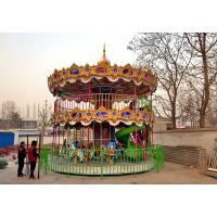 China Outdoor Large Theme Park Carousel Double Decker Carousel 8.5m Height wholesale