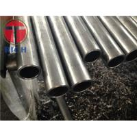 China Round Shape Drilling Steel Pipe / Seamless Steel Tube Length 4m - 12.5m wholesale