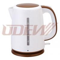 Wholesale 1.7L Hot Water Dispenser Electric Kettle from china suppliers