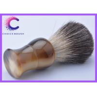 Quality Professional Travel Black Badger Shaving Brush / cleaning shaving brush for sale